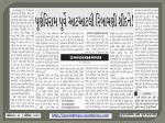 2013-04-06-Ramanbhraman