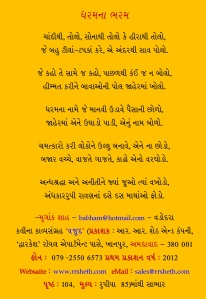 Mrugangk_Shah_Dharamna_Bharam